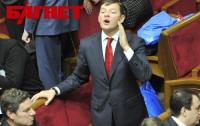 Ляшко в Киевсовете сорвал процесс закрытия Бортнической больницы