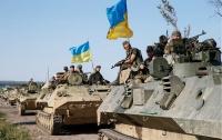 Украинские военные готовы штурмовать Докучаевск, ждут приказа - волонтер