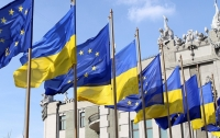 В Европе назвали дату вступления Украины в Евросоюз