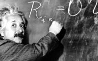 Найдено письмо Эйнштейна, в котором он предрек ужасы нацизма