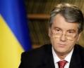 Ющенко подозревают в преступлении