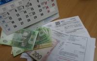 По всей Украине остановились выплаты субсидий, - Зубко