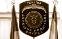 В Днепродзержинске налоговики открыли крупнейший провинциальный ЦОНП