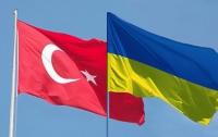 Украина и Турция проконсультируются о введении зоны свободной торговли