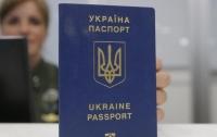 Кабмин разрешил смену паспортов старого образца на новый для украинцев