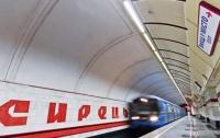 Метро на Виноградарь: Киевсовет принял окончательное решение