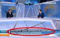 Премьер рассказал украинцам, где взять деньги на ипотеку