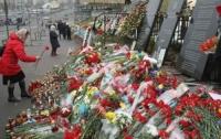 Украину упрекнули в затягивании расследований убийств на Майдане