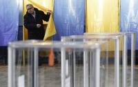 ОБСЕ включило россиян в число наблюдателей за выборами в Украине
