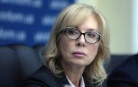 Денисова сообщила о процессе освобождения ещё более сотни украинских политзаключенных