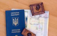 Главы МИД Украины и Колумбии подписали соглашение о безвизовом режиме