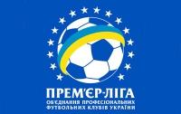 Анонс 25-го тура чемпионата Украины по футболу