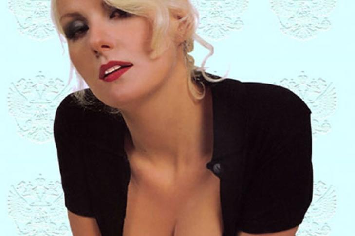 Порно актриса кристина онлайн