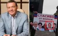 Одесский активист Демьян Ганул: