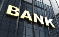 Еще один украинский банк уйдет с рынка до конца года