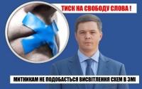В.о. начальника Одеської митниці Сергій Тупальський погрожує журналістам