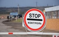 На оккупированный Донбасс отправили более 10 тонн медпрепаратов