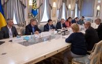 Встреча президента Украины с миссией МВФ: что обсуждали