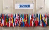 Представители 57 стран ОБСЕ обсудят ситуацию в Украине