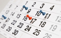 Выходные в мае: Сколько дней отдохнут украинцы