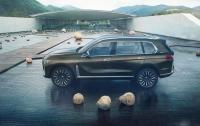 Найбільший. BMW показала концепт нового кросовера X7