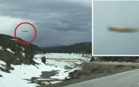 На северо-востоке штата Колорадо туристы сняли НЛО