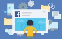 Facebook позволит скрывать посты друзей