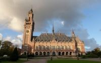 Морской трибунал ООН соберется после майских праздников