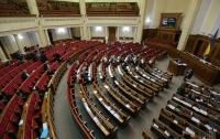 Курс на ЕС и НАТО депутаты внесли в Конституцию