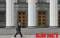 Украинцы не верят в прозрачность парламента