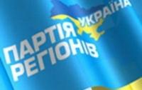 Партия регионов объявила себя политической силой с социалистической идеологией