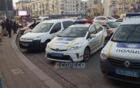 В Киеве сообщили о минировании 11 объектов