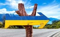 Украина становится популярной страной для туристов (видео)