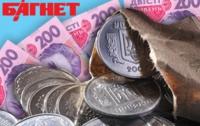 Сводный бюджет Украины «потолстел»