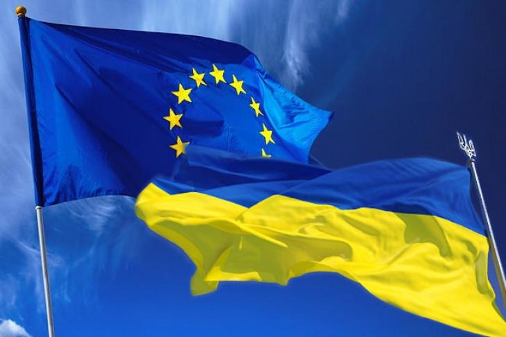 EC предоставит Украине 50млневро для Донбасса