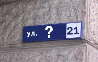 В Киеве предлагают переименовать улицу в честь Олега Сенцова