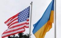 Украина и США нарастили товарооборот