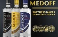 В интернете появился фейковый сайт с водкой Medoff