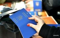 Безвизом с ЕС воспользовались миллион украинцев, - Порошенко