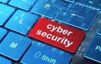 СБУ усилит защиту кибербезопасности в энергетике