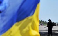 Закон о продлении особого статуса отдельных районов Донбасса вступил в силу