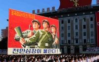 МИД КНДР считает неизбежной войну на полуострове