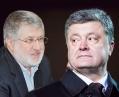 Как Петр Порошенко от Игоря Коломойского откупался двумя миллиардами долларов бюджетных денег