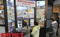 Если проводить все лекарства через одну таможню, то можно прекратить отток валюты из страны