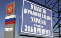 СБУ закрыла въезд тысячам россиян