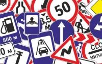 Каким будет новый тест по правилам дорожного движения
