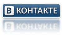 «Вконтакте» придумала новый способ заработка