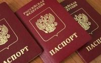 Россиян жестко троллят из-за Wi-Fi по паспорту (ФОТО)