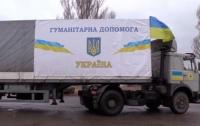 На Киевщине правоохранители раскрыли махинации с гумпомощью
