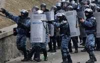 Суд в Киеве присудил по три года бывшим
